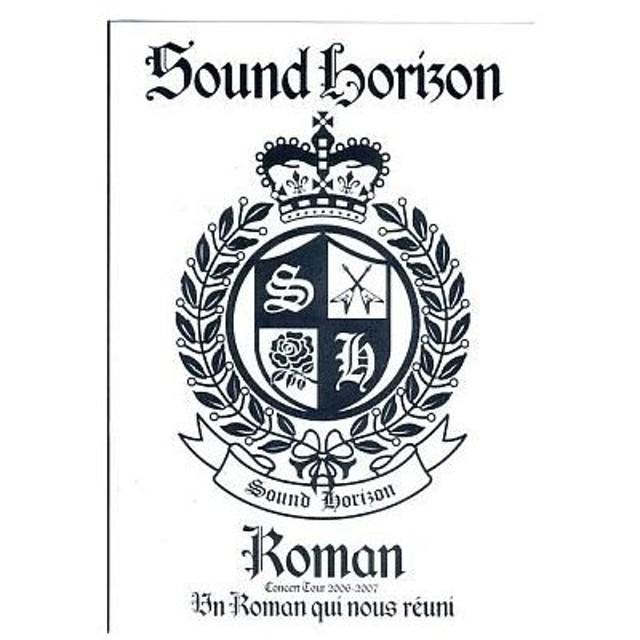 中古邦楽DVD Sound Horizon / Ro...