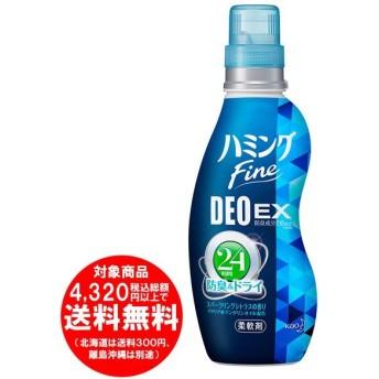 [売り切れました] ハミングファイン 柔軟剤 DEOEX スパークリングシトラスの香り 本体 540ml