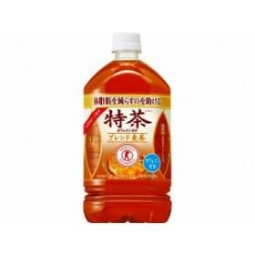 サントリー  特保 特茶 カフェインゼロ 1L x12 4901777270244