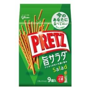 グリコ プリッツ旨サラダ 9袋  143g 6コ入り 2019/07/30発売