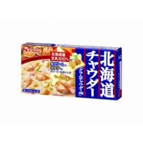 ハウス食品 ハウス 北海道チャウダークラムチャウダー 144g x10 4902402871744