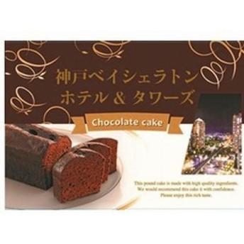 神戸ベイシェラトン カットケーキ チョコレート 1個 x10 4571265223504