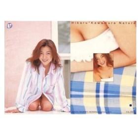 中古コレクションカード(女性) no.041 : 川村ひかる/レギュラーカード/KSS TRADING CARDS MuColle