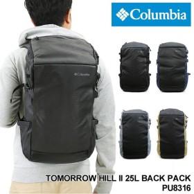 Columbia コロンビア TOMORROW HILL2 25L BACKPACK PU8316