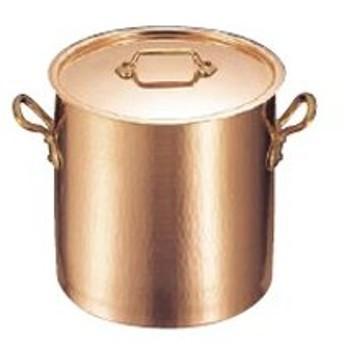 寸胴鍋 (蓋付) 銅製 モービル 2148-24 24cm