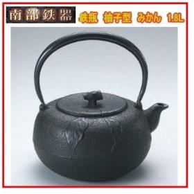 南部鉄器:鉄瓶 柚子型 みかん 1.8L /107312
