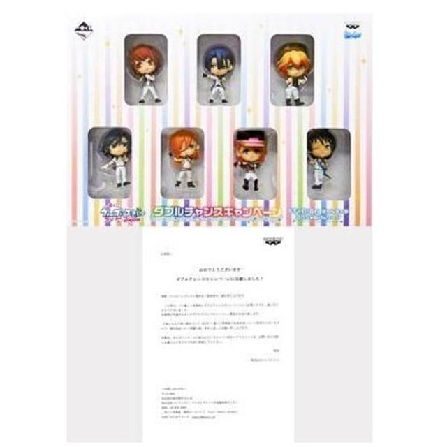 中古トレーディングフィギュア [当選通知書付き] ST☆RISH 「一番くじ うたの☆プリンスさまっ♪マ