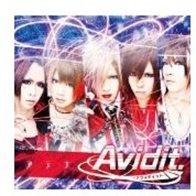 (CD)アテナ L.ver. / Avidit. / (管理:519623)