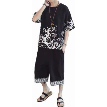 KOGARASI 夏服 上下 2点セット メンズ Tシャツ ハーフパンツ ゆったり ビッグシルエット 綿 麻 リネン 涼しい ワイド 和装 無地 津波 和柄 原宿風 大きいサイズ ルームウェア