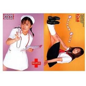 中古コレクションカード(女性) 5 : 杏さゆり/COSTUME PLAY CARD