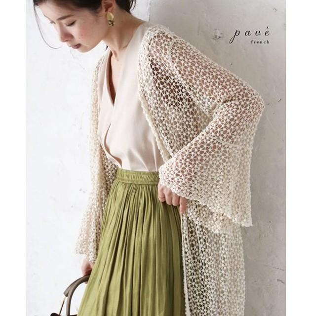 pave 可愛い細やかレースの羽織り cawaii 予約販売8月10日〜8月30日前後の出荷予定