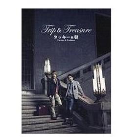 中古邦楽CD タッキー&翼/TRIP & TREASURE(写真集付)