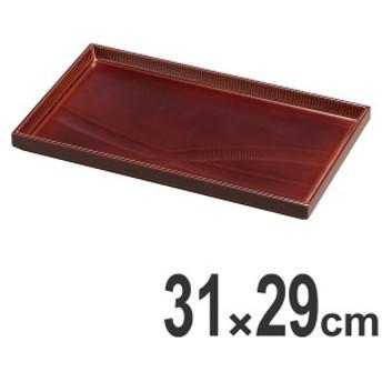 盛皿 木製 尺0 長角皿 結び目 盛台 越前漆器 溜 漆塗 皿 食器 ( 送料無料 盛り鉢 盛り器 大皿 器 お皿 膳 長角皿 長方形 和食器 角型 角