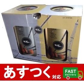 (マセズ フレンチプレーントリュフ チョコレート 500g×2缶)Mathez とても人気の大人も楽しめるトリュフチョコレート バレンタイン コストコ 532492