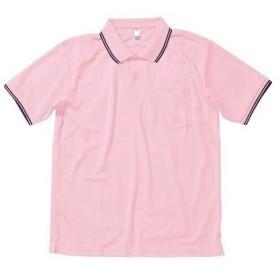 BONMAX ボンマックス ポロシャツ ユニセックス ライトピンク MS3112-9