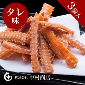 【50g×3袋】国産うなぎ使用 骨せんべい(タレ味)