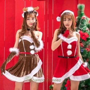 ハロウィン レディース コスプレ コスチューム 可愛い ワンピース サンタ クリスマス パーティ ステージ仮装