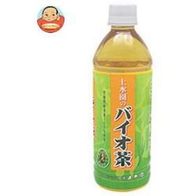 【送料無料】南日本酪農協同 バイオ茶 500mlペットボトル×24本入