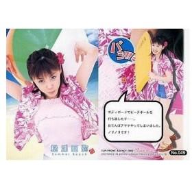 中古コレクションカード(ハロプロ) No.049 : 松浦亜弥/レギュラーカード/UP-FRONTAGENCY2002 トレーディングカード