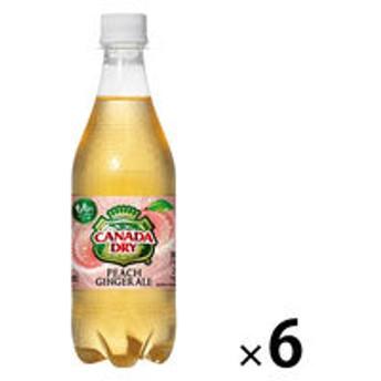 コカ・コーラ カナダドライ ピーチ ジンジャーエール 500ml 1セット(6本)