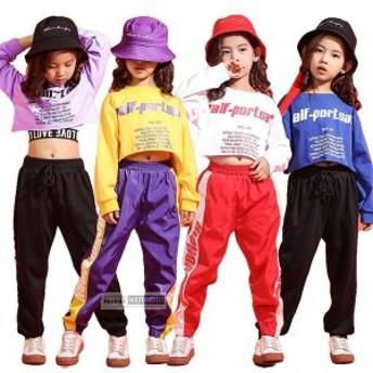キッズ ダンス 衣装 キッズダンス衣装 ヒップホップ へそ出し ガールズ 韓国 派手 チアダンス チアダンス衣装 キッズ 練習着 ダンスウェ