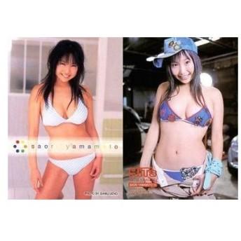 中古コレクションカード(女性) 16 : 山本早織/レギュラーカード/HIT's LIMITED 2005