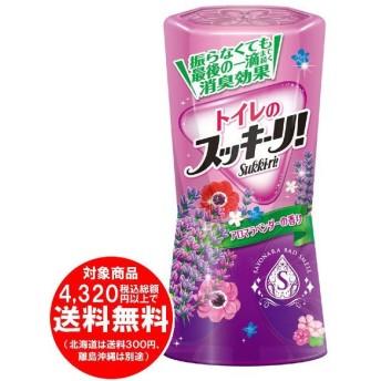 [売り切れました] アース製薬 トイレのスッキーリ!Sukki-ri! アロマラベンダーの香り 400mL