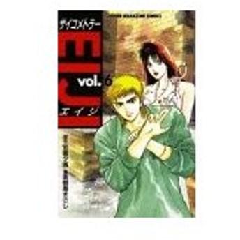 (少年コミック)サイコメトラーEIJI 6 (少年マガジンコミックス)/朝基 まさし