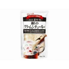 コスモ食品 直火焼 銀のクリームシチュールー 150g x10 4967306113642