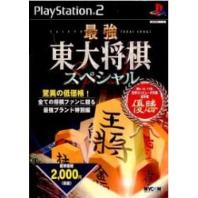 【中古即納】[PS2]最強 東大将棋スペシャル(20020131)