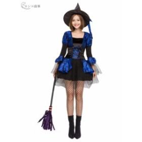 舞台演出 コスプレ レディース ハロウィン  チュール セクシー 魔女  パーティー変装 Halloween コスチューム
