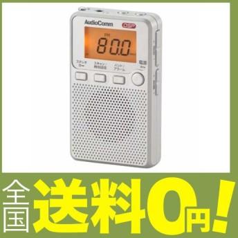 オーム電機 ラジオ シルバー 幅5.7×高さ9.7×奥行1.9cm