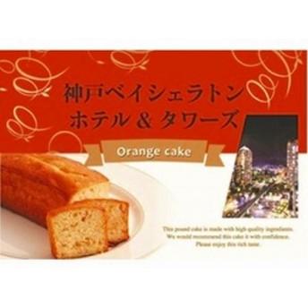神戸ベイシェラトン カットケーキ オレンジ 1個 x10 4571265223528