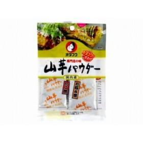オコノミフーズ 専門店の味 山芋パウダー 8.5gX2 x10 4950612203121