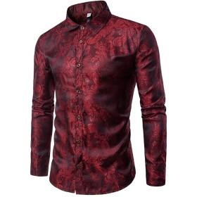 [クープ・ド・クール] きれいめ シャツ メンズ 柄 長袖 個性的 デザイン 派手 カッコいい ワイシャツ お兄系 カッターシャツ (M, レッド) ボルドー ボルドーシャツ イケメンシャツ ホストシャツ ホスト仕事着 高級感シャツ スーツシャツ スーツインナー 赤シャツ ボルドーシャツホスト