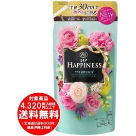 P&G レノアハピネス フルーティカクテル&フラワーの香り つめかえ用 430ml [free]