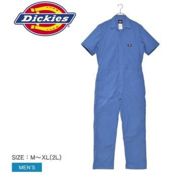 ディッキーズ つなぎ 半袖 カバーオール 33999 メンズ 作業服 DICKIES アメカジ ブランド おしゃれ オーバーオール 夏 ショートスリーブ
