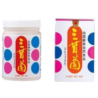J-10 冬虫夏草の菌食 三茸菌(さんじょうきん)