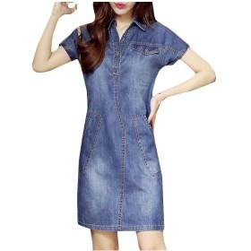 Candiyer レディースラペルプラスサイズデニムファッション半袖ポケットフィットミディドレス Denim blue 2XL