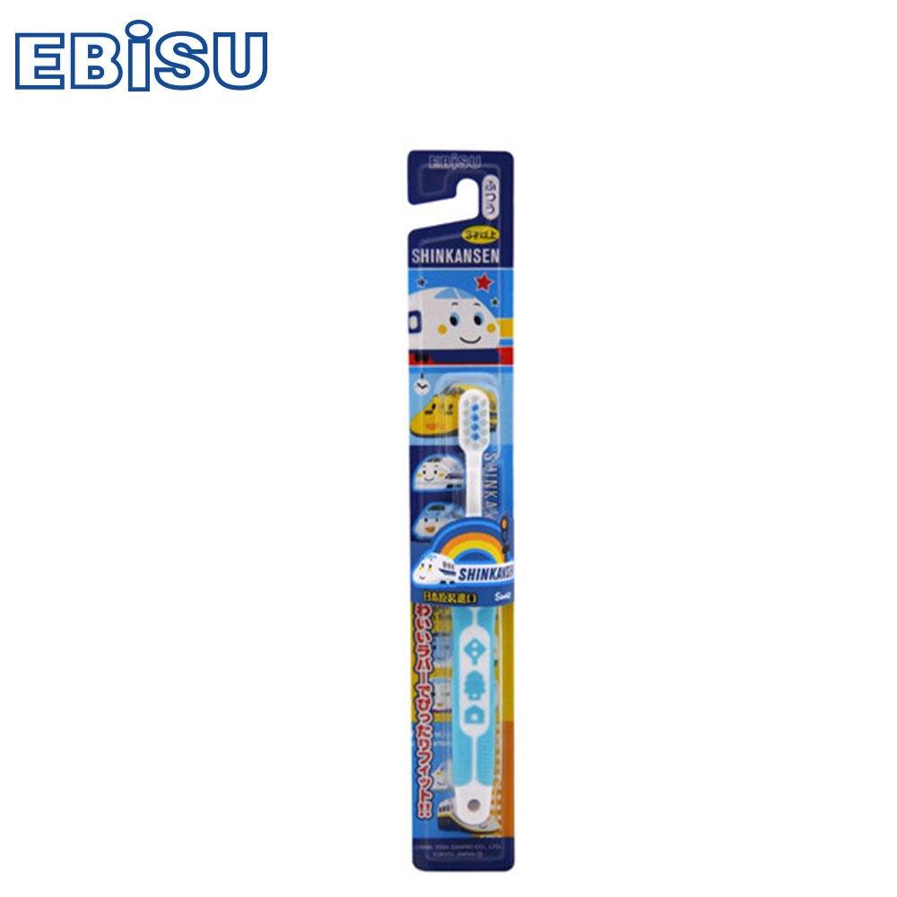 【日本EBiSU惠比壽】新幹線軟柄兒童牙刷 B-S742
