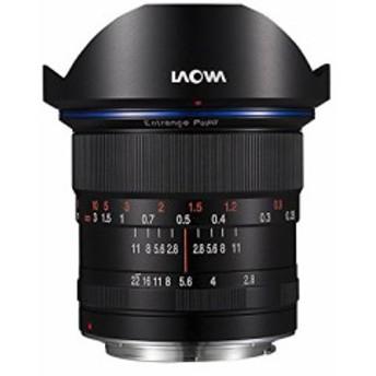 【国内正規品】 LAOWA 交換レンズ 12mm f/2.8 ZERO-D キャノンFE用 LAO001(新品未使用の新古品)