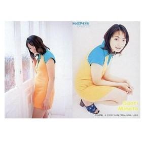 中古コレクションカード(女性) CL-20b : 湊沙織/レギュラーカード/トレカ アイドルオーディション