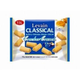ヤマザキ ルヴァンクラシカル クラッカークランチ 北海道チチーズ 92g x12 4903015126023