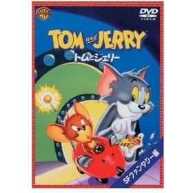 トムとジェリー SFファンタジー編 (DVD) (2003) 肝付兼太; 堀絢子 (管理:138639)