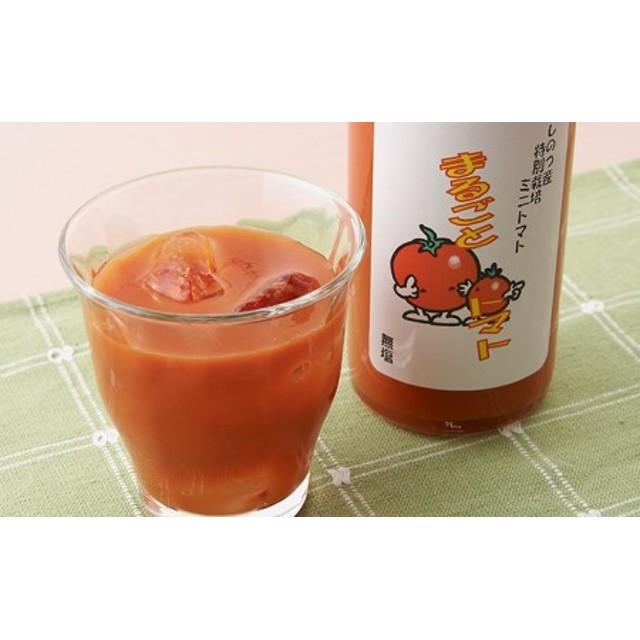 トマトジュース 3本