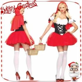 即納【クリスマス コスプレ 赤ずきん コスチューム】 サンタ衣装  コスチューム 仮装赤ずきん クリスマス ワンピース レディース