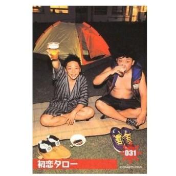 中古コレクションカード(男性) 031 : 初恋タロー/松野浩介・高森敬太/レギュラーカード/よしもと若手ばかりギラッギラッの!