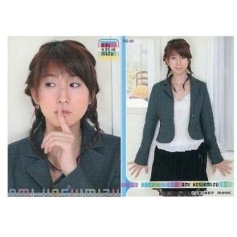 中古コレクションカード(女性) RG-59 : 小清水亜美/レギュラーカード/「小清水亜美」トレーディングカード