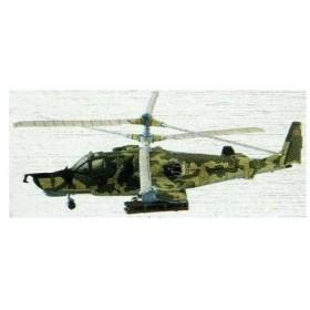 中古食玩 プラモデル 1/144 Ka-50 ホーカム  ロシア空軍 迷彩塗装 「ヘリボーンコレクション