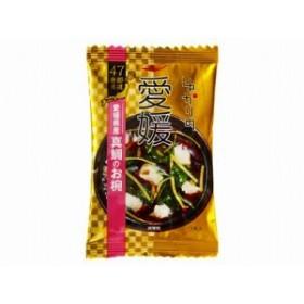 ゆかりの 愛媛 愛媛県産真鯛のお椀 1食用 x8 4901592920492
